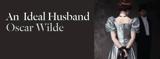 An Ideal Husband at the Gate Theatre in Dublin