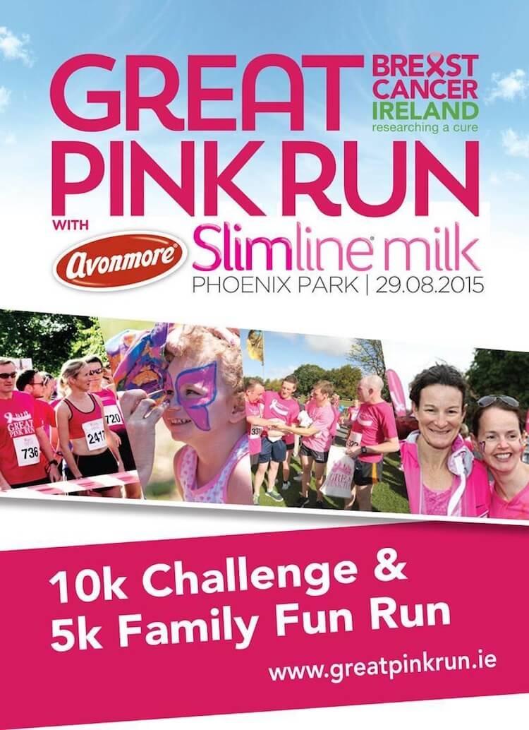 great pink run dublin 2015 banner